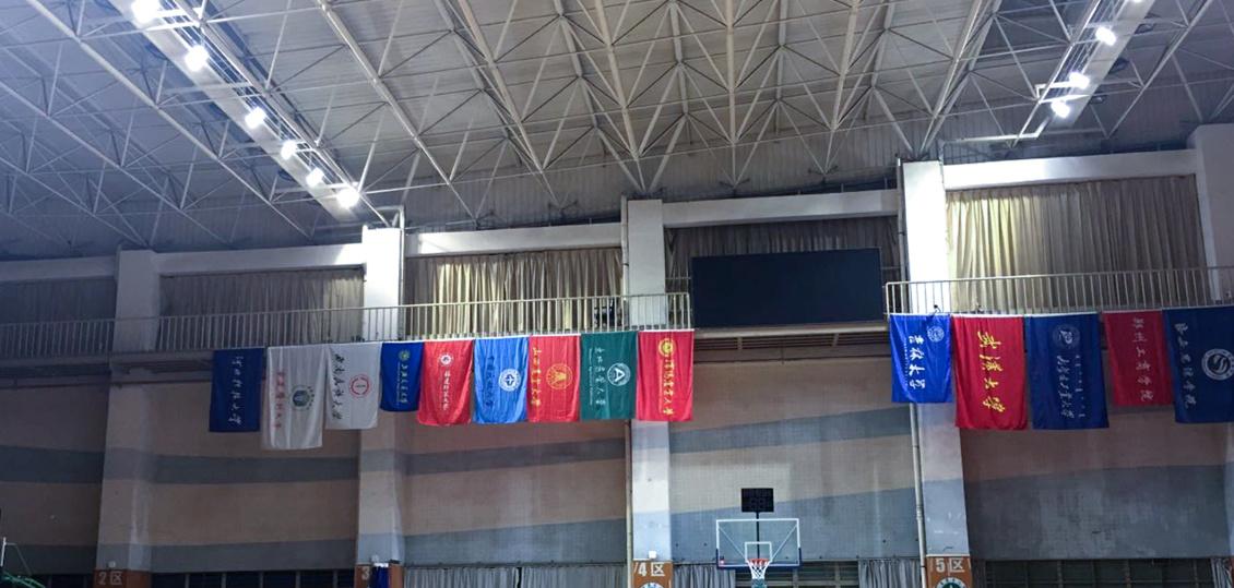 赛场越敞亮,欢呼越响亮|山东农业大学体育馆灯光改造项目