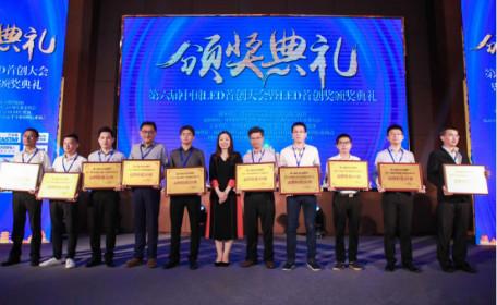 重磅!超频三荣获2019中国LED首创奖双项大奖
