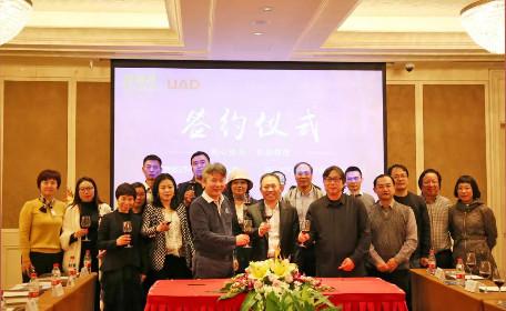 同心协力,共创辉煌 超频三与浙大设计院战略合作签约仪式圆满举行