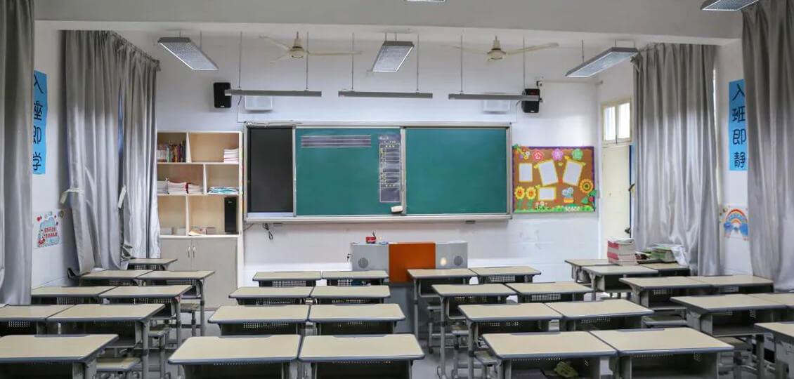 超频三精选案例|杭州市萧山区中小学校教室光环境改造