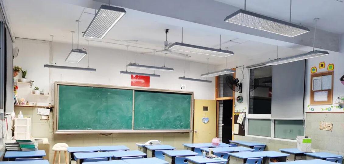 专业守卫,明亮未来|浙江温州永嘉县中小学教室照明标准改造