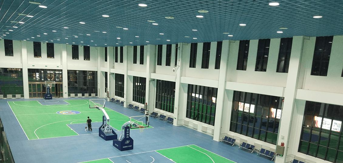 亮出健康光采|某部队体育训练中心照明工程